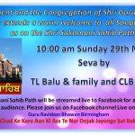 Online Shri Sukhmani Sahib Paath