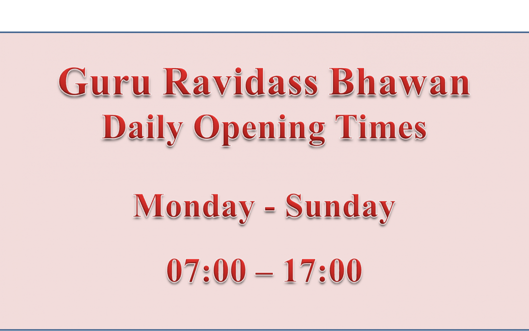 Restricted Opening Hours