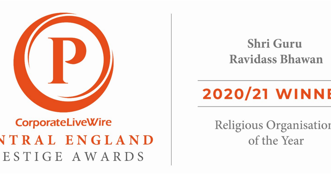 Religious Organisation of the Year 2020/2021